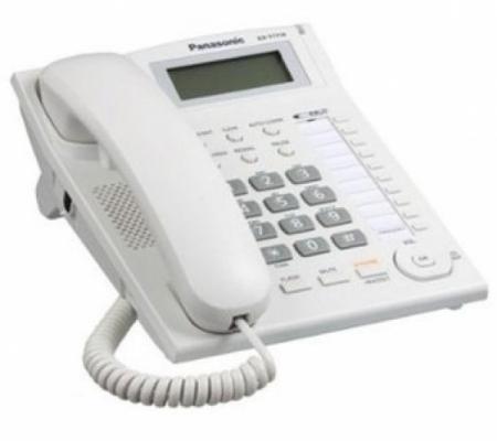 Teléfono Panasonic KX-T7716 (Nuevo y Usado)